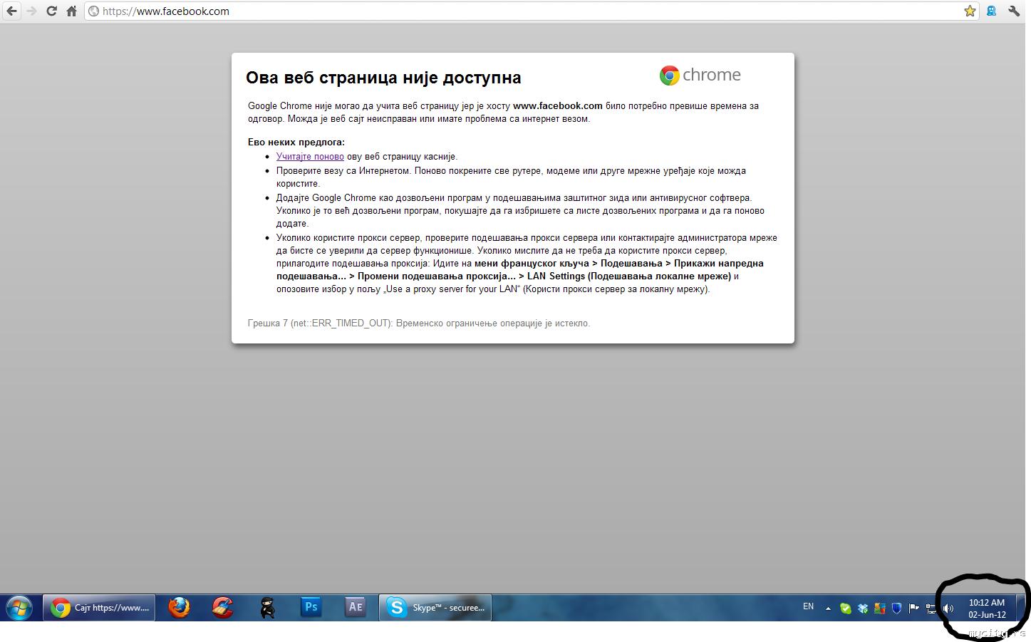 Как сделать чтобы ненужные сайты не открывались
