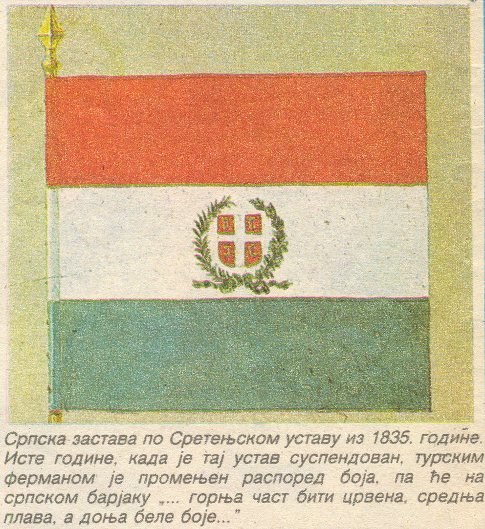 Fileflag Of Serbia 1835svg Wikimedia Commons Original File Svg Nominally 500 X 200 Pixels Size