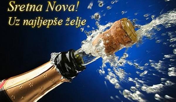 najlepse cestitke za novu godinu slike :: MyCity.rs